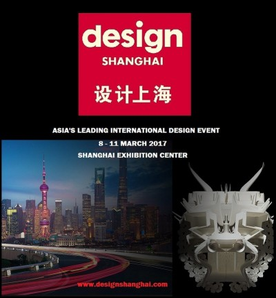 MS&WOOD to Take Your Breath Away at Design Shanghai 2017