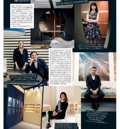 Designer Natasa Perkovic and MS&WOOD - Massive Success at Design Shanghai